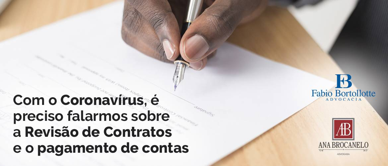 Com o Coronavírus, é preciso falarmos sobre a Revisão de Contratos e pagamento de contas.